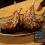 【画像】ゲーム史上最高に食べ物に力を入れた料理たちがこちらwwwww