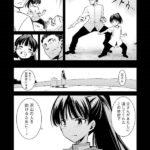 【悲報】ゴブリンスレイヤー 1話に出てきた魔法使いちゃんと格闘家ちゃんwwwww