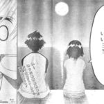 【速報】ニセコイ最新話で小野寺が爆弾発言! 文句なしの神展開wwwww