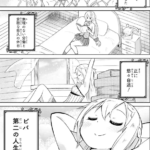 【画像】なろう「アニメ化行くぞ!劣等生!このすば!リゼロ!」ワイ「なんだなろうって面白いじゃん!!!」