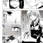 【悲報】ブラックキャットのセフィリアさん、敵に捕らえられ犯されてしまうwwwww