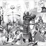 【画像】バスタードというファンタジー漫画wwwww