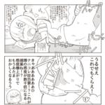 【画像】目♡発情感度3000倍淫紋付ワイ「あぁ♡♡少しイグぅ♡」