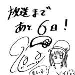 【悲報】水瀬いのりさんが書いたえんどろ〜のキャラ、あのキャラにしか見えない